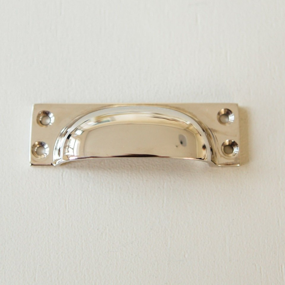 Cast Drawer Pull (Small)- Polished Nickel