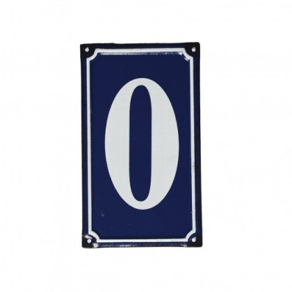 """French Style Metal Door Number """"0"""" - save 50%"""