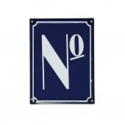 """French Style Metal Door Sign """"No"""" - save 50%"""